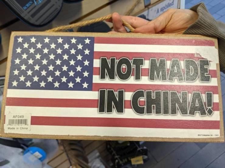 not_made.jpg