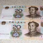 funny_money.jpg