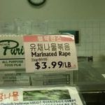 marinated_rape.jpg