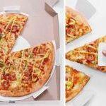 pizza_innovation.jpg