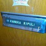 rankka_ripuli.jpg