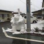 snowart.jpg